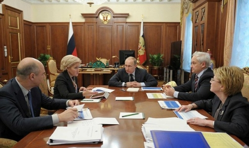 Фото №1 - Путин призвал сохранить элиту здравоохранения