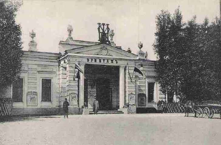 Фото №3 - Архитектурные прогулки: Цветной бульвар, Пушкинская, Петровка