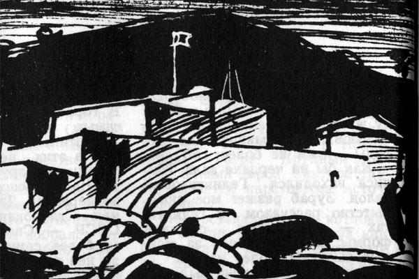 Фото №1 - Под белым крестом Лузитании