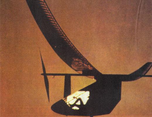 Фото №1 - Новый полет Дедала