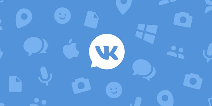 Фото №2 - История ВКонтакте в картинках и мемах