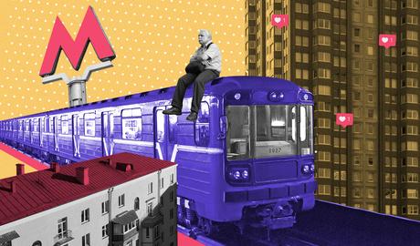 Домой без пробок: 5 ЖК у метро с квартирами не дороже 3 миллионов