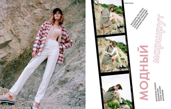 Фото №8 - Elle Girl в октябре: поколение Z строит карьеру