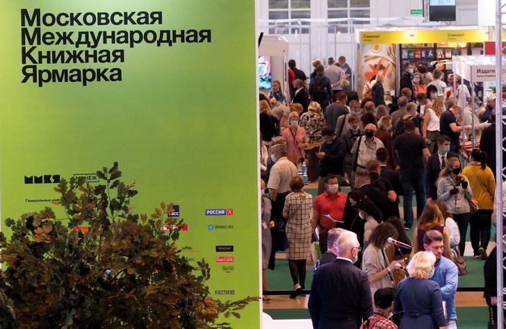 Фото №1 - 300 мероприятий на девяти площадках: объявлена программа Московской международной книжной ярмарки