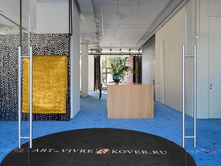 Фото №1 - Шоурум салона ковров Art de Vivre в Казани