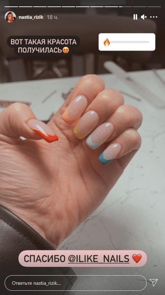 Фото №1 - Летний тренд: Настя Рыжик показала цветной френч