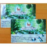 Парк тропических бабочек