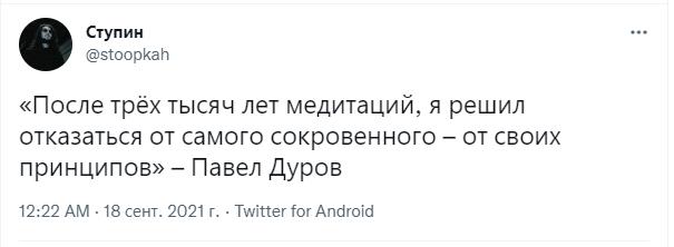 Фото №9 - Telegram заблокировал бот «Умного голосования»: бурная реакция соцсетей