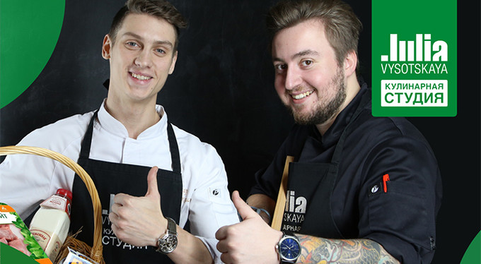 Кулинарная студия Юлии Высоцкой запустила ONLINE мастер-классы
