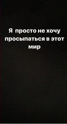 Фото №1 - Ольга Бузова публично поддержала Оксану Самойлову после слухов о ее возможном разводе с Джиганом