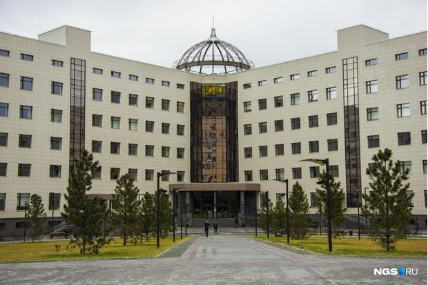 Фото №1 - Новосибирский депутат рассказала, можно ли снять с Академгородка охранный статус