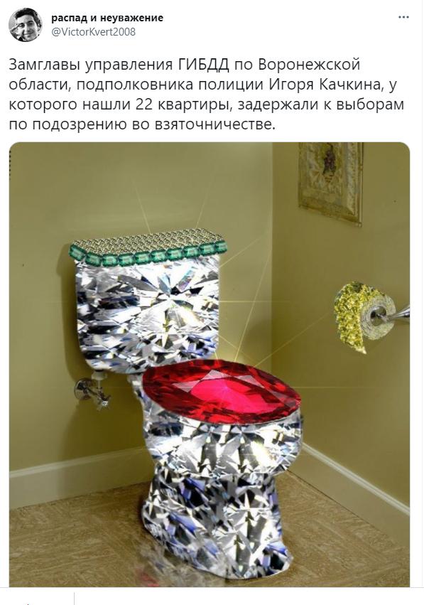 Фото №12 - Вторая часть шуток и мемов про обыск в особняке экс-главы ГИБДД Ставропольского края
