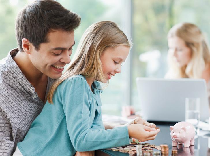 Фото №3 - Семейный бюджет: нужно ли делиться деньгами