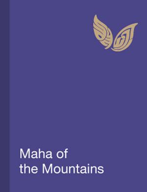 Фото №21 - От королевы Рании до герцогини Меган: королевские особы, которые написали книги