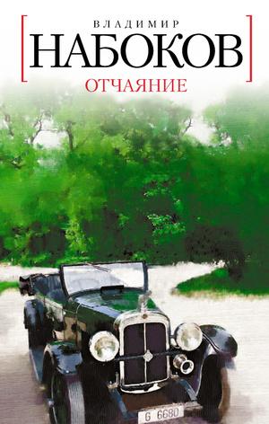 Фото №5 - Двое из ларца: 6 увлекательных книг про двойников