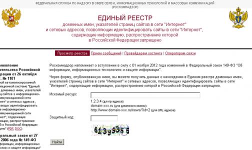 Фото №1 - 40% запрещенных сайтов содержат информацию о наркотиках