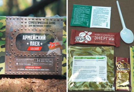 «Есть этот клей всерьез… ну нереально!»: видеоблогер пробует новый российский армейский сухпаек
