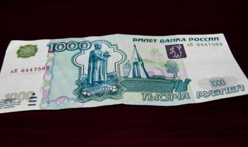 Фото №1 - Татьяна Голикова объяснила разрыв в зарплатах врачей