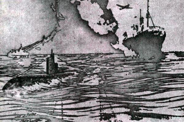 Фото №1 - Конец «Призрака»