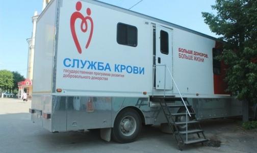 Фото №1 - Петербургский НИИ гематологии и трансфузиологии срочно ищет доноров