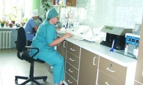 Фото №1 - В городе растет число страдающих сифилисом
