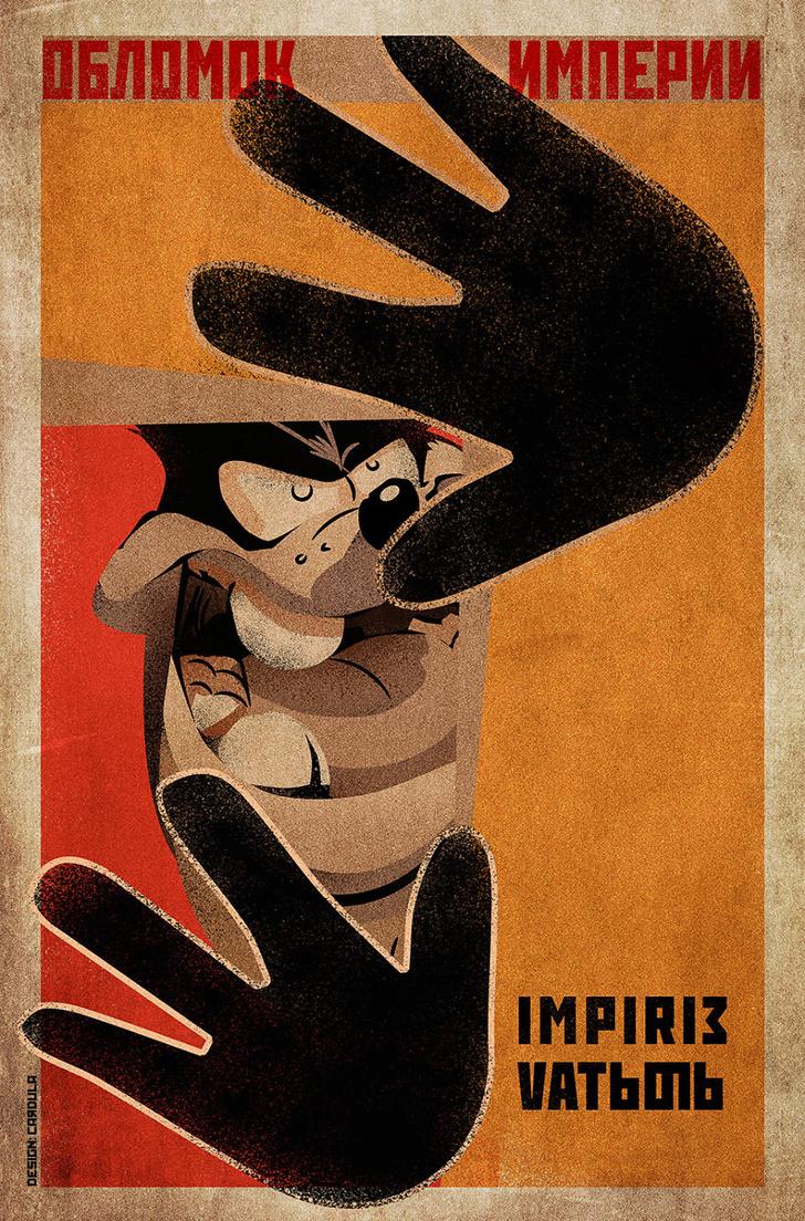 Фото №5 - 10 постеров в стиле советского авангарда к фильмам времен НЭПа, если бы их снял Дисней
