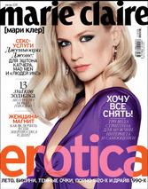 июнь 2011. Erotica.