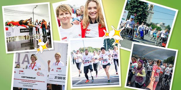 Фото №1 - Открыта регистрация на благотворительный Зеленый марафон «Бегущие сердца»