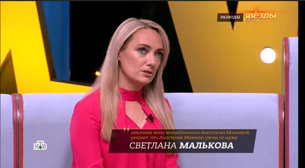 Фото №2 - «Он врал мне, что любит»: супруга жениха Макеевой высказалась о предательстве мужа
