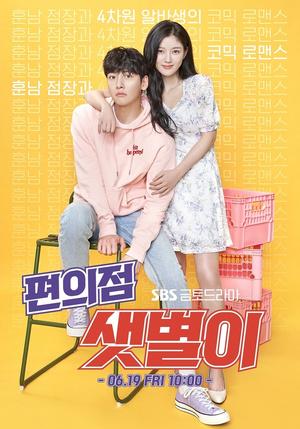 Фото №15 - Топ-15 лучших корейских дорам по вебтунам (рейтинг IMDb) 🏆