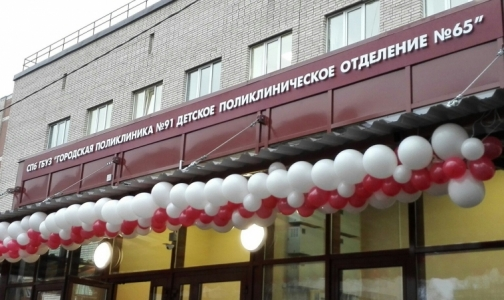 Фото №1 - В Петербурге открылась новая детская поликлиника