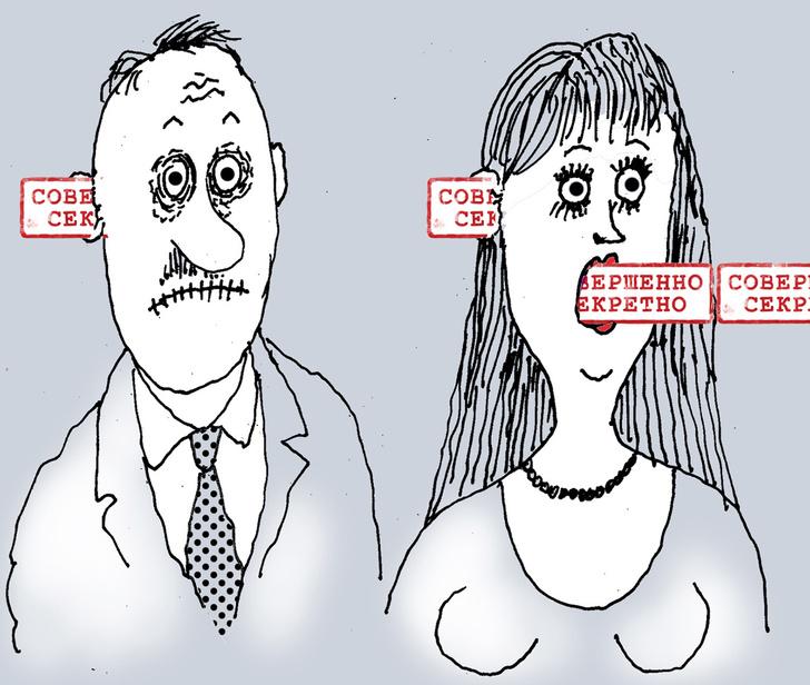 Фото №5 - С кем лучше воровать, болеть и тонуть: кто более надежен— мужчины или женщины?