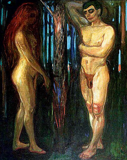 Фото №17 - Галерея: как изображали Адама и Еву последние  2000 лет