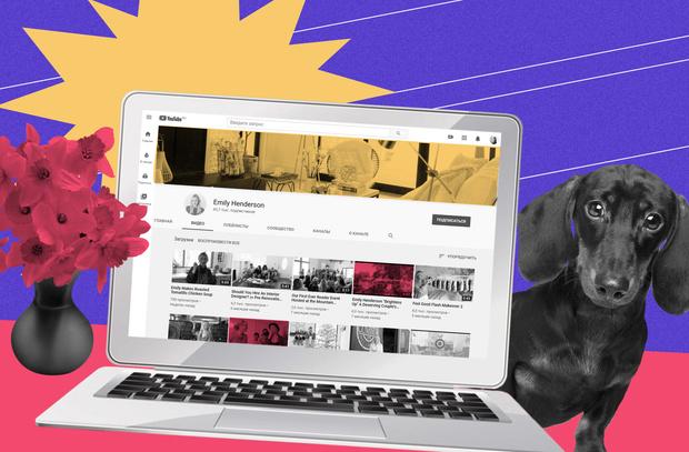 Фото №1 - 8 онлайн-курсов, вебинаров и видео по дизайну интерьеров