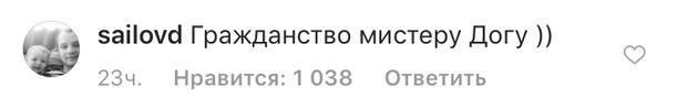 Фото №2 - Снуп Догг знает русский язык? Рэпер выложил русскоязычный мем в своем инстаграме