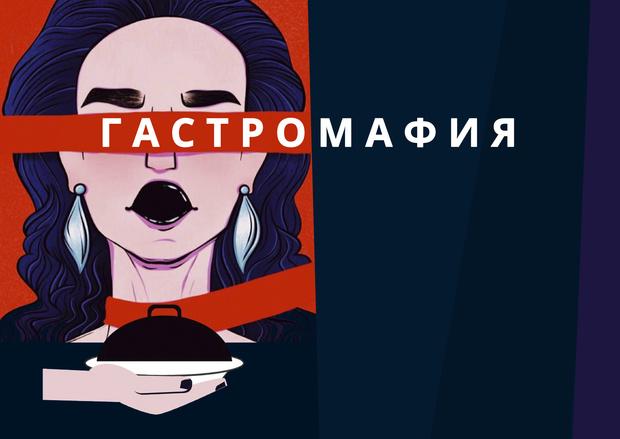 Фото №10 - Главные события в Москве с 26 апреля по 2 мая