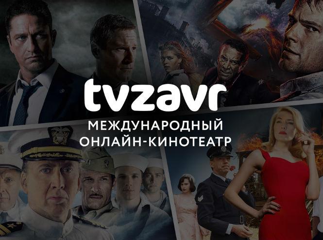 Фото №2 - Tvzavr запускает бесплатный кинотеатр в МЕГЕ Теплый Стан