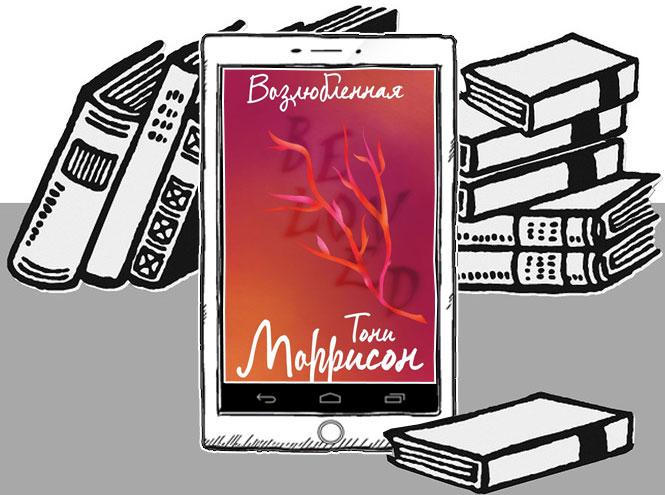 Фото №5 - 5 лучших книг об отношениях матери и дочери