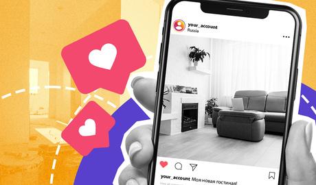 Инстаграм-аккаунты, которые заменят вам лекции по дизайну