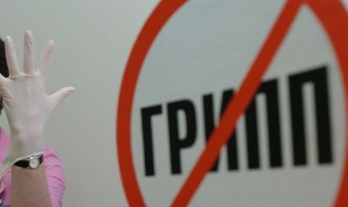 Фото №1 - От осложнений гриппа в Петербурге умерли уже 34 человека
