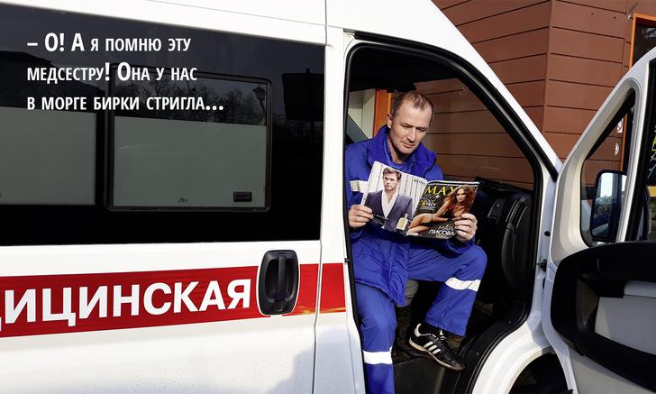 Фото №2 - Конкурс: Пришли фото с журналом MAXIM внеобычной ситуации и выиграй гриль-пресс Vitek VT-2636
