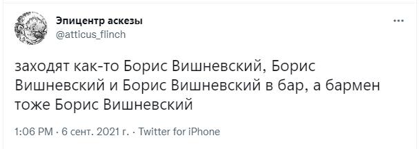 Фото №3 - Лучшие шутки и мемы про двойников депутата Бориса Вишневского