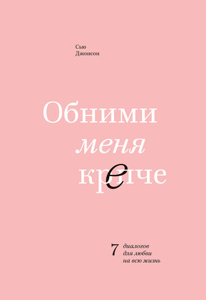 Фото №12 - Просветление: 15 книг, которые открывают новые истины