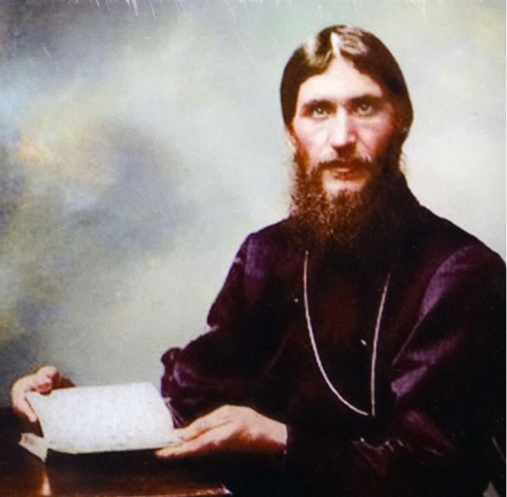 Фото №1 - Лекарь-самозванец, лжепророк, друг царя: 10 фактов о Григории Распутине
