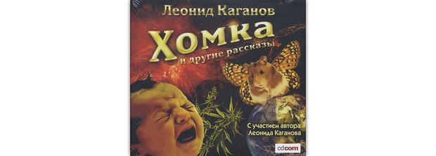 Фото №4 - Бомбически рекомендую! Шамиль Идиатуллин советует 10 самых страшных книг
