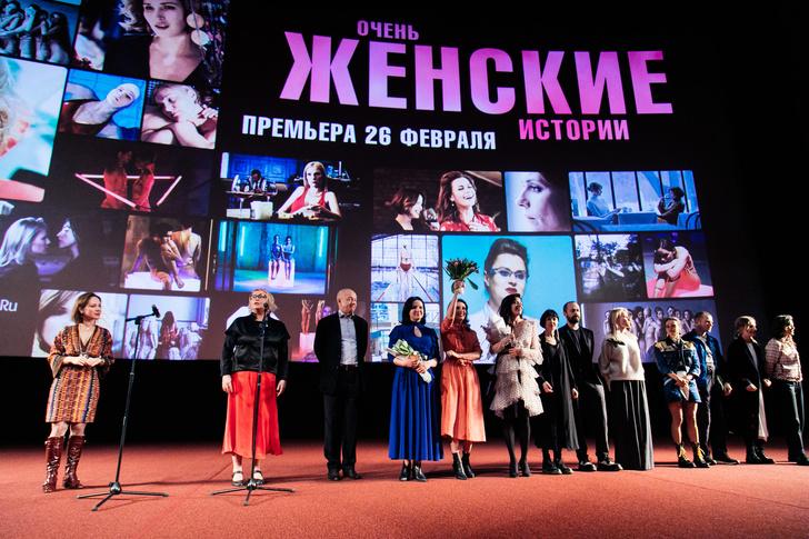 Фото №1 - Рома Зверь, Ирина Безрукова на премьере «Очень женских историй»