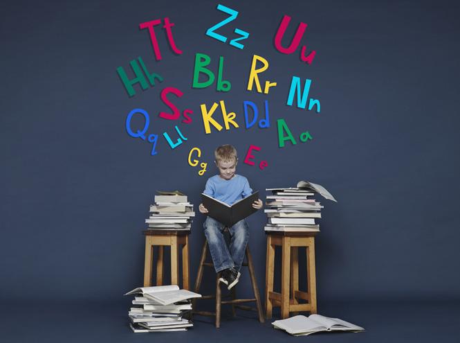 Фото №1 - Первоклассное чтение: лучшие книги для тех, кому скоро в школу