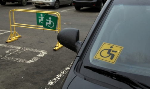 Фото №1 - Инвалиды-автомобилисты начали получать новые знаки, но старые им нравятся больше