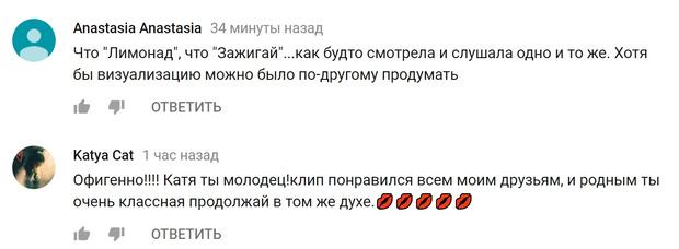Фото №3 - Катя Адушкина выпустила новый клип, зажигай вместе с ней