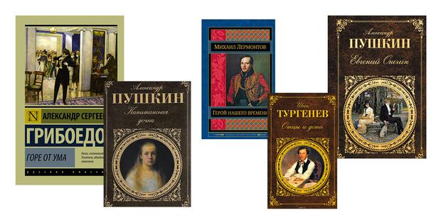 Фото №3 - 20 книг, которые стоит прочитать до поступления в вуз